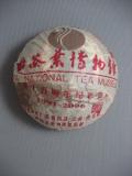 【郎河茶廠】2006年【記念沱】生茶