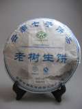 【普文茶廠】2015年【老樹生餅】生茶