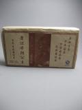 【布朗公主茶廠】2011年【景邁生態】生茶1kg