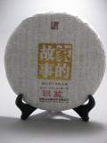 【雲濮茶業】2016年【班盆】生茶