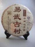 【曼落茶廠】2013年【易武古樹】熟茶