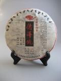 【徳澤号】2014年【8531】 熟茶
