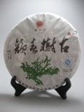【瑞京芳】2013年【古樹春韻】生茶