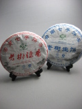 【普文茶廠】2015、2016年【老樹餅】生茶熟茶セット
