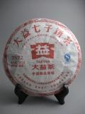「孟海茶廠」2013年「7572」熟茶