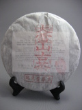 【瑞京芳】2012年【大雪山】生茶