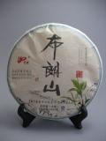 【雲濮茶業】2013年【布朗山】生茶