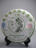 【楊麗坤製茶】2007年【陳香茶餅】 生茶