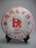【瀾滄古茶】2013年【007】生茶