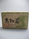 【古茶山茶業】2006年【老樹茶】生茶