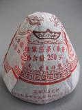 【宜良祥龍茶廠】2008年【大葉キノコ沱】熟茶