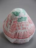 【宜良祥龍茶廠】2008年【大葉キノコ沱】生茶