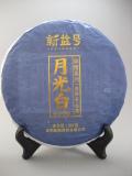【新益号】2018年【月光白】 生茶