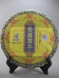 【新益号】2014年【香韻百年】 熟茶