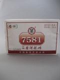 【中茶】2017年【7581】 熟茶