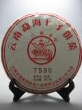 【黎明茶廠】2017年【7590】熟茶