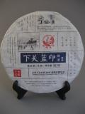 【下関製茶】2018年【下関藍印】生茶