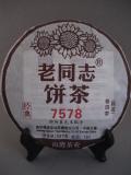 【老同志】2018年【7578】熟茶