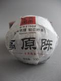 【下関茶廠】2014年【高原陳】生茶