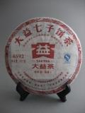 「孟海茶廠」2011年「8592」熟茶