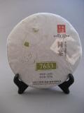 【下関製茶】 2014年 【金印園茶7653】 生茶