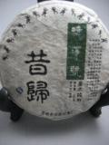 女性に大人気プーアル茶!【徳澤号】2011年【昔帰】 生茶