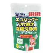 住まいの魔法のパウダー エコバッグのつけ置き除菌洗浄剤 150g