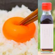 卵かけ専用無添加醤油+放し飼い有精卵20個セット