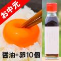 お中元ギフト 卵かけ専用無添加醤油「たません」120ml+池田なません1パックセット