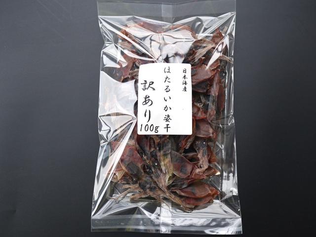 日本海産 不選別 訳ありほたるいか姿干し 1袋(100g)