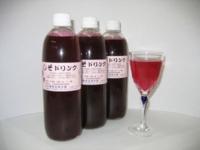 しそジュース(濃縮450ml)5本
