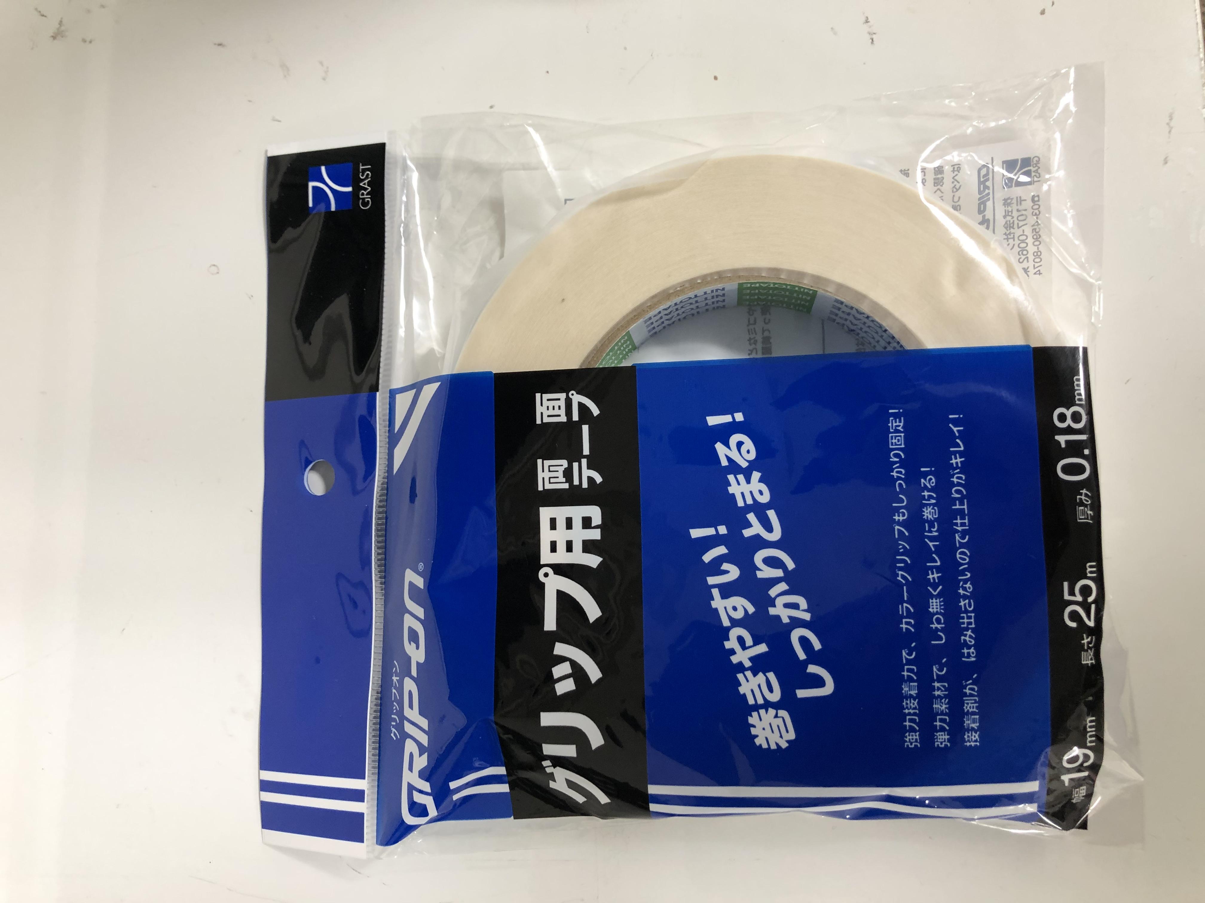 グリップ交換専用両面テープ(19mm・25m)