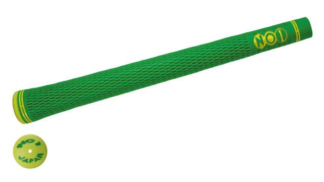 NO1 GRIP 50 SERIES - GREEN