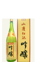 菊姫 山吟原酒720ml