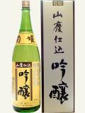 菊姫 山廃吟醸 1.8L箱入り