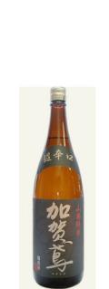 加賀鳶 山廃純米 超辛口720ml