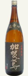 加賀鳶 山廃純米 超辛口  (福光屋)1.8L箱なし