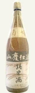 菊姫 山廃純米 1.8L箱なし