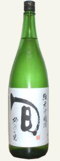獅子の里  旬  純米吟醸 (松浦酒造)箱なし 1.8L