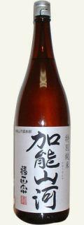 加能山河 特別純米 白ラベル(福光屋)  1.8L箱なし