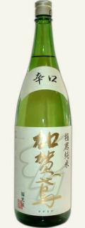 加賀鳶 極寒純米 辛口(福光屋) 1.8L 箱なし