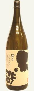 黒帯 悠々(特別純米酒)福光屋 1.8L箱なし