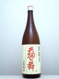 天狗舞 石蔵仕込 山廃純米(車多酒造) 1.8L 箱なし