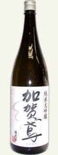 加賀鳶(福光屋) 純米大吟醸 1.8L箱なし