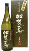加賀鳶(福光屋) 純米大吟醸 極上原酒 1.8L箱入り