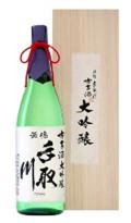 手取川 古古酒大吟醸 1.8L