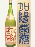 菊姫 加陽菊酒  吟醸1.8L 箱入り