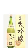 菊姫 大吟醸720ml