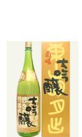 菊姫 BY大吟醸720ml