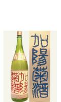 菊姫 加陽菊酒720ml